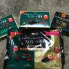 善玉コレステロール対策に効果のある「カカオ72%チョコレート」はどれが一番安いのか調べてみました
